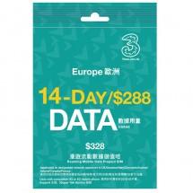 3香港 歐洲及亞洲14日/7日無限上網4G卡