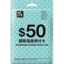 3澳門 4G LTE澳門國際漫遊預付卡 澳門幣$50 送網內短訊