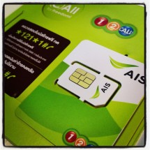 AIS 泰國7日上網卡 4G無限數據上網 贈通話費