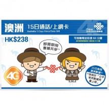 中國聯通澳洲 4G 15日通話上網卡 無限數據 通話長達60分鐘