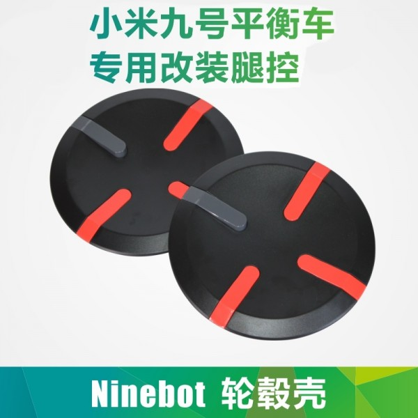 Ninebot Mini Pro 腳控杆套裝版