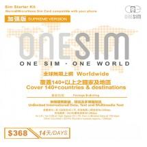ONE SIM 全球無限上網卡 14日多個地區3G/4G無限上網