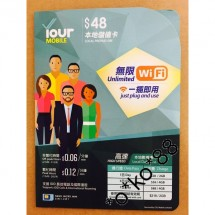 Your Mobile 本地儲值卡 無限Wifi 本地4G數據通行證買一送一 可通話