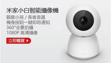 mi-camera-1