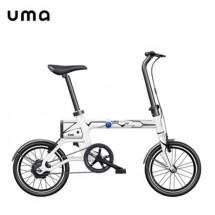 雲馬mini PRO智能折疊電動自行車