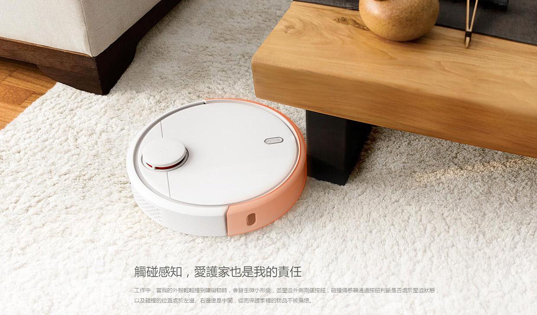 米家扫地机器人