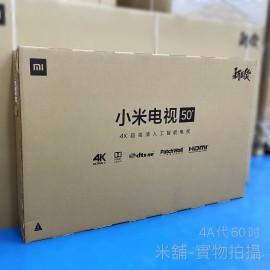 小米電視4A代50吋