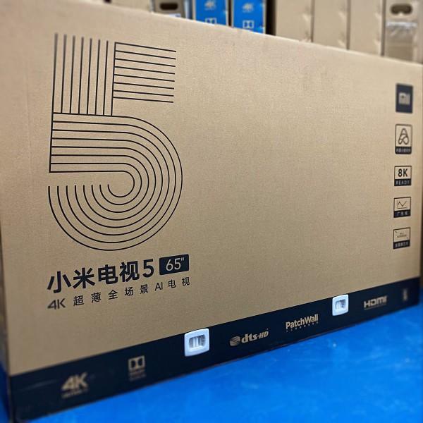 小米電視5代65吋