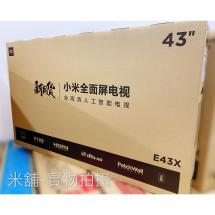 小米電視E43X全面屏