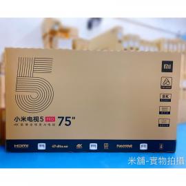 小米電視5代75吋PRO