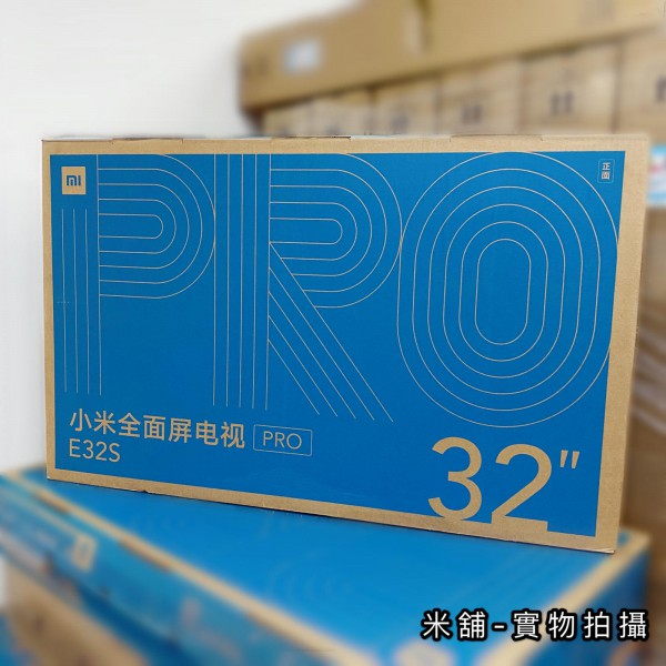 小米電視E32S全面屏PRO