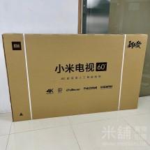 小米電視4A代60吋