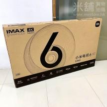 小米電視6代55吋至尊版