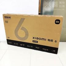 小米電視6代55吋OLED