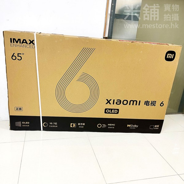 小米電視6代65吋OLED