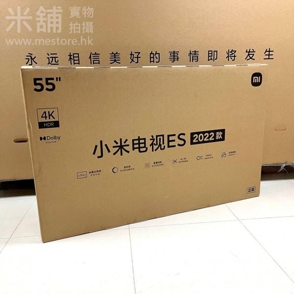 小米電視ES55 2022款