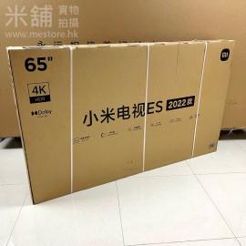 小米電視ES65 2022款