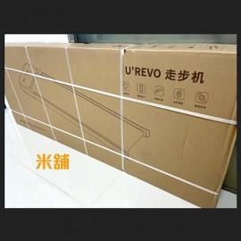 U'REVO悠啟走步機U1