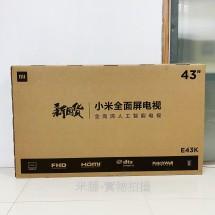 小米電視E43K全面屏