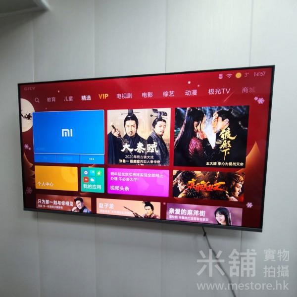小米電視E55X全面屏