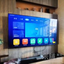 小米電視E65X全面屏