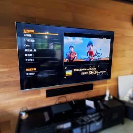 小米電視E75S全面屏PRO