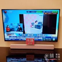 小米電視4A代43吋SE