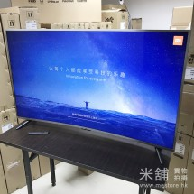 小米電視4S代55吋曲面