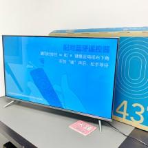 小米電視E43S全面屏PRO