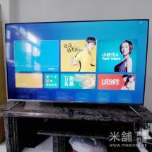 小米全面屏電視Pro 55吋E55S