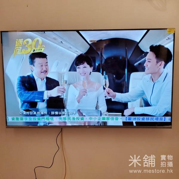 小米電視E65S全面屏PRO