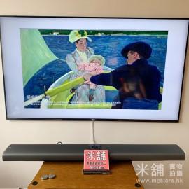 小米壁畫電視65吋