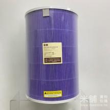 米家空氣淨化器濾芯抗菌版