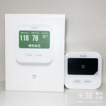 米家iHealth血壓計 (最新)